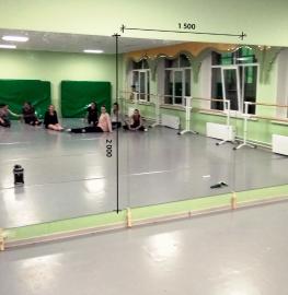 Зеркало в танцевальный зал 2000 1500 мм.