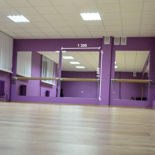 Зеркало в танцевальный зал 2000 1200 мм. ( 200 х 120 см)