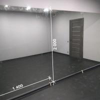 Зеркало в танцевальный зал 2000 1400 мм.