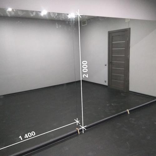 Зеркало в танцевальный зал 2000 1400 мм. ( 200 х 140 см)