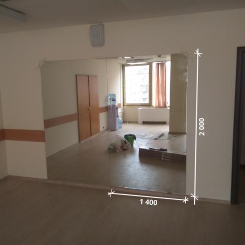 Зеркало в хореографический зал 2000 1400 мм. ( 200 х 140 см)