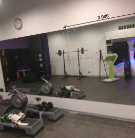 Зеркало в спортивный зал 2000 1500 мм. ( 200 х 150 см)