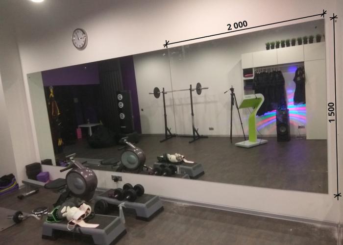 Зеркало в спортивный зал 2000 1500 мм.