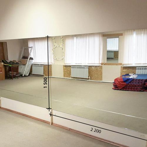 Зеркало в танцевальный зал 2200 1600 мм. ( 220 х 160 см)