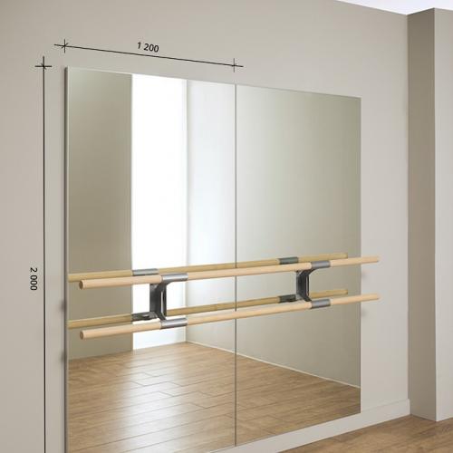 Зеркало в хореографический зал 2000 1200 мм. ( 200 х 120 см)